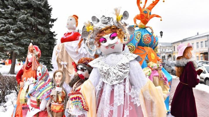 Афиша 76.RU: нашествие масленичных кукол, фарфоровые птички и бесплатный музыкальный вечер