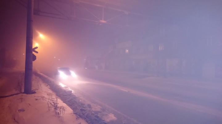 На Железнодорожников и Щорса жители задыхаются от резкого смога и дыма