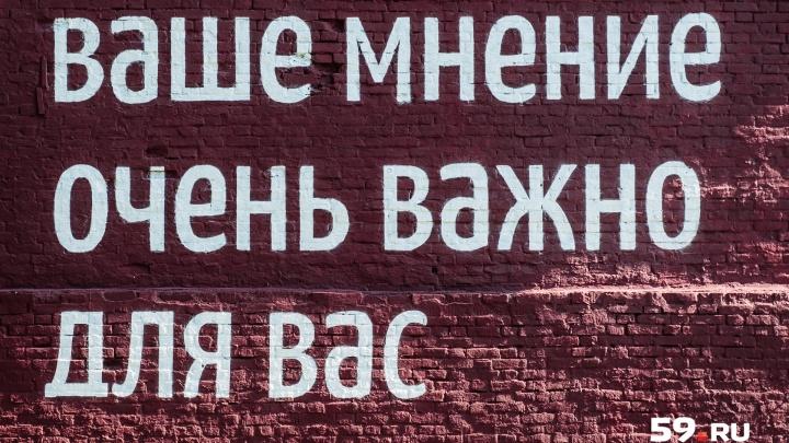 Тимофей Радя научил школьников рисовать модные граффити
