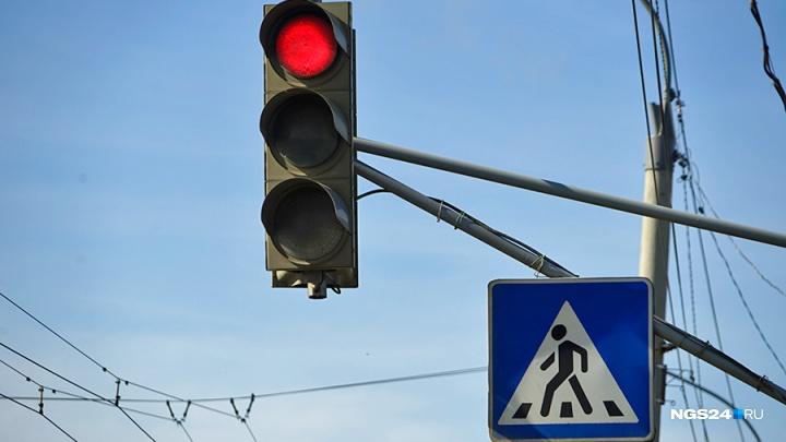 В Красноярске вводят новую систему управления светофорами. Когда увидим первые результаты?