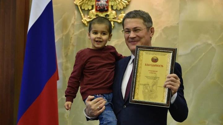 Радий Хабиров наградил маленьких спасателей