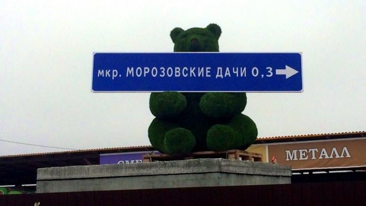 Скидка 30% до конца апреля: в коттеджном посёлке под Екатеринбургом проходит весенняя акция на земельные участки
