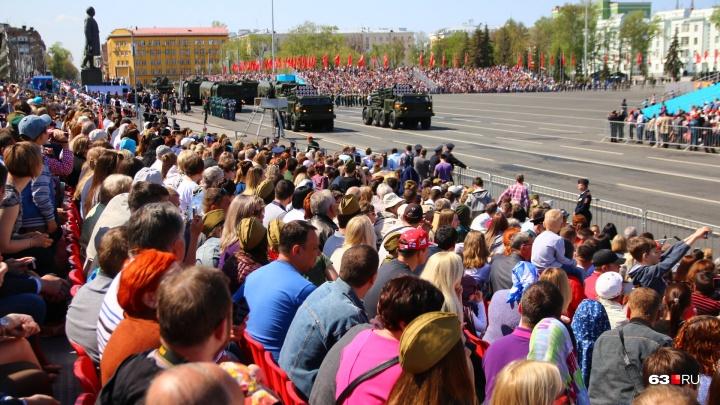 Среди жителей Самарской области разыграют билеты на парад Победы