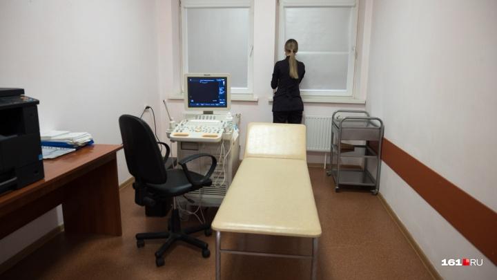 В Ростовской области оштрафовали больницу и ее главврача за спешку с абортами