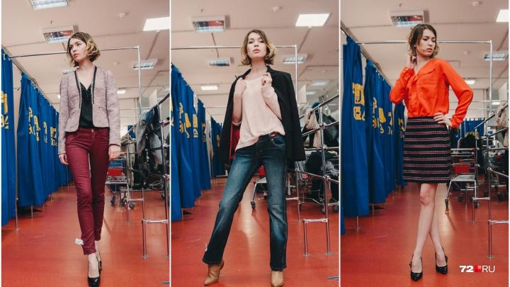 Можно ли купить 6 комплектов одежды на 1000 рублей в Тюмени? Примеряем вместе со стилистом