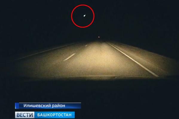 Объект в небе засняли камеры видеорегистраторов