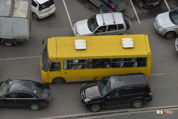 Автобусы № 26 перестали ездить по улицам Екатеринбурга