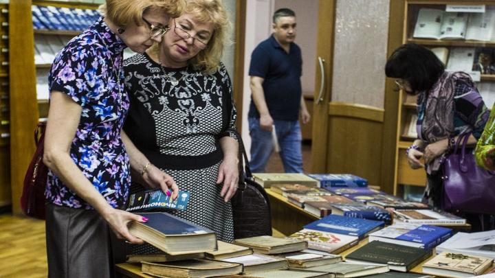 Библиотеки попросили новосибирцев отдать им книги