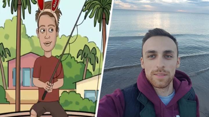 Ростовская анимационная студия сделала видео для звезды фильма «Один дома» Маколея Калкина