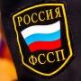 Экс-руководителя райотдела ФССП на Южном Урале заподозрили в махинациях на треть миллиона