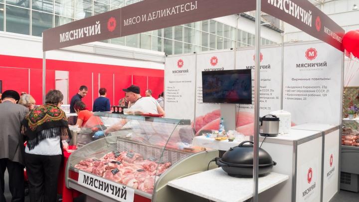«Мясничий» идет на ярмарку: Торговый дом примет участие в международном форуме пищевой индустрии