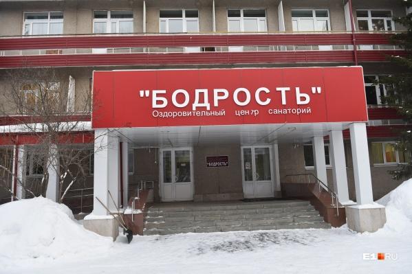 В санаторий попадут здоровые люди. Тех, кто уже заболел, отвезут в инфекционное отделение 40-й больницы