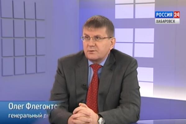 Олег Флегонтов был гендиректором не только «Анжи», но и команды «СКА-Хабаровск»