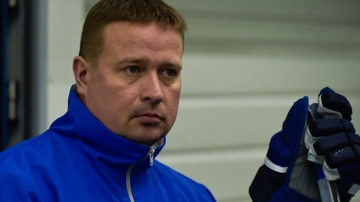 Финского специалиста, выигравшего Кубок Гагарина, назначили тренером вратарей в «Тракторе»