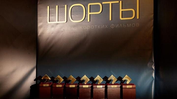 В Ростове пройдет фестиваль короткометражного независимого кино