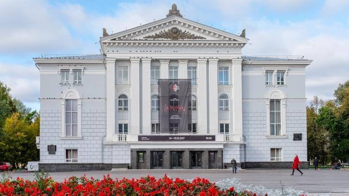 Пермский театр оперы и балета предупреждает: чужой сайт массово перепродает билеты на его спектакли