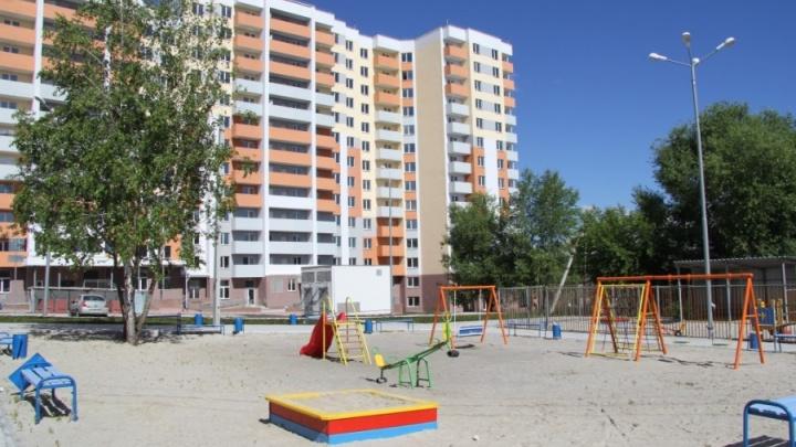 Уральский застройщик решил превратить городскую окраину в культурно-спортивный центр