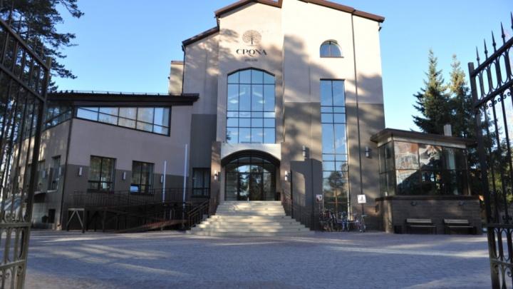 CRONA Medical & Spa анонсировала новую лечебную программу для офисных сотрудников