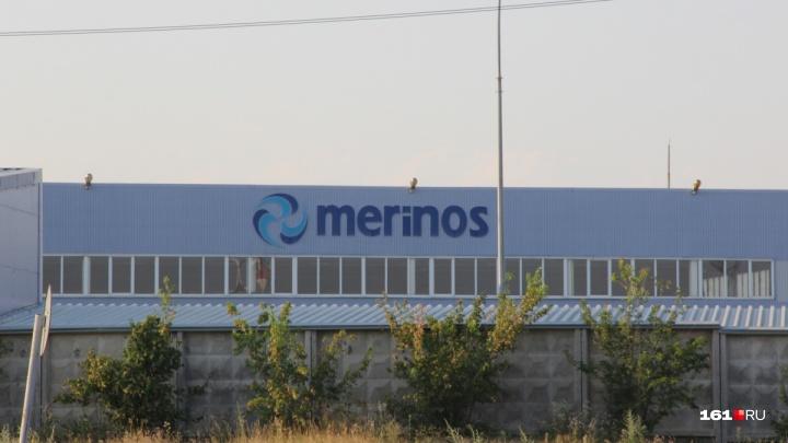 Прокуратура: ростовский завод «Меринос» загрязняет воздух вредными веществами