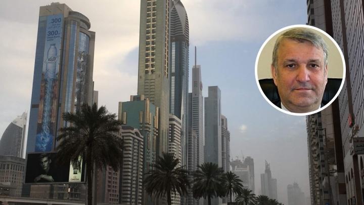 Компания из ОАЭ простила пермскому экс-депутату и банкиру долг в 27 миллионов рублей