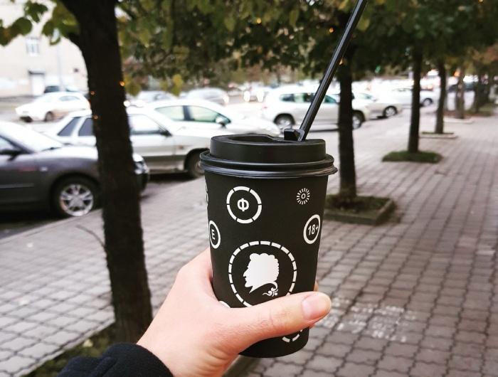 12 октября горожанам представят новый дизайн стаканчиков для кофе