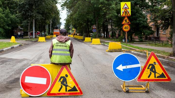 Мэр Ярославля научил дорожников делать ремонт