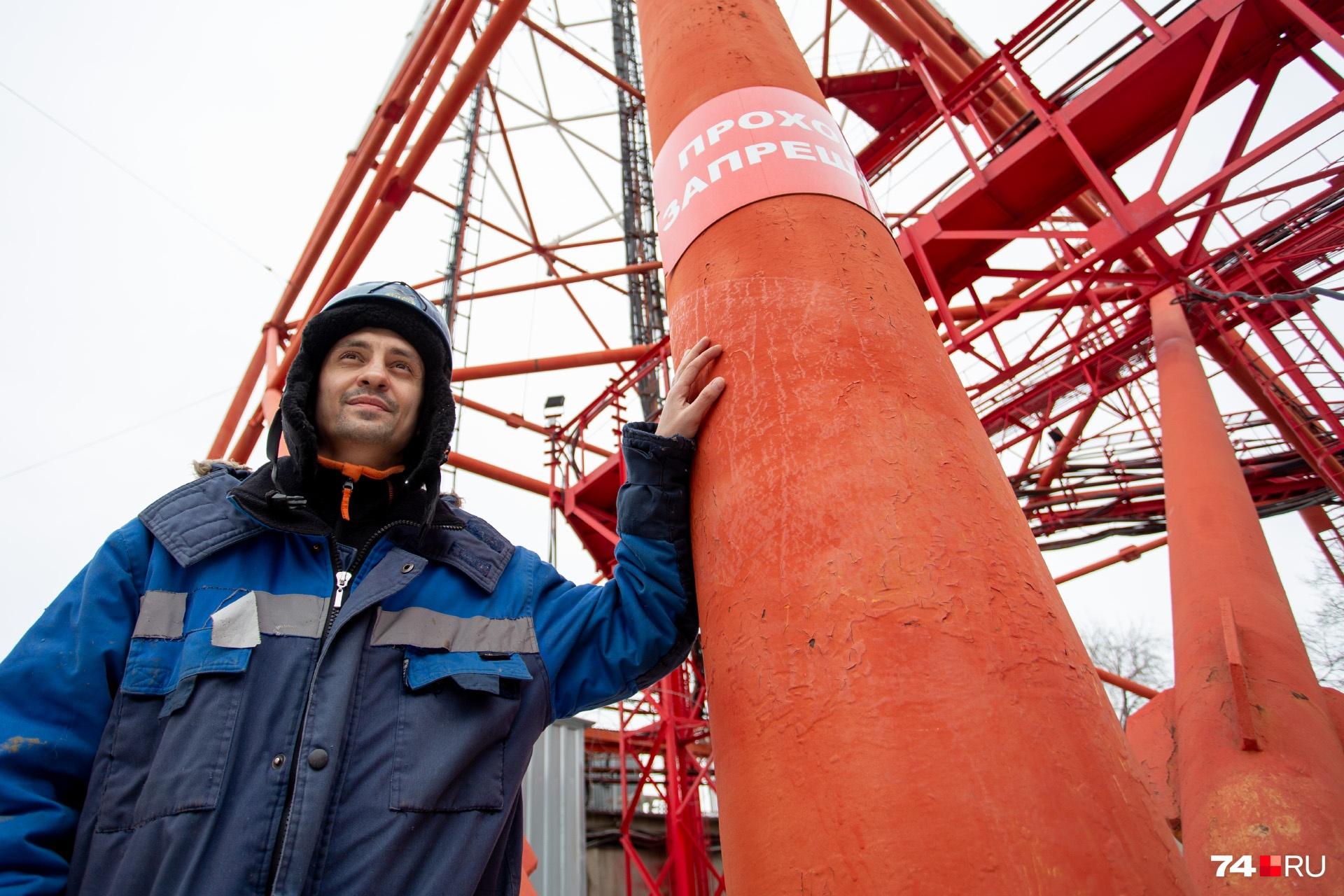 Инженеры знают, как выглядит Челябинск с высоты птичьего полёта