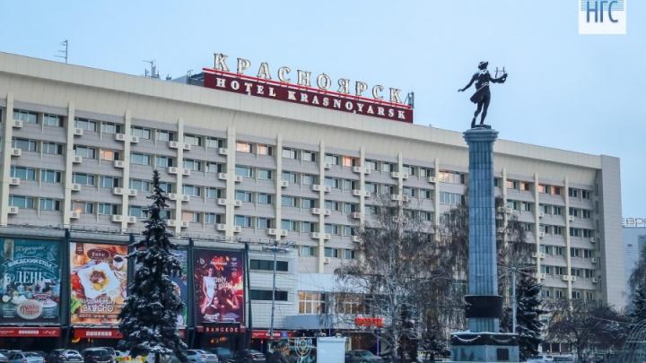«Эй, левый берег, я вас вижу»: в Красноярске уже 5 дней держится чистое небо