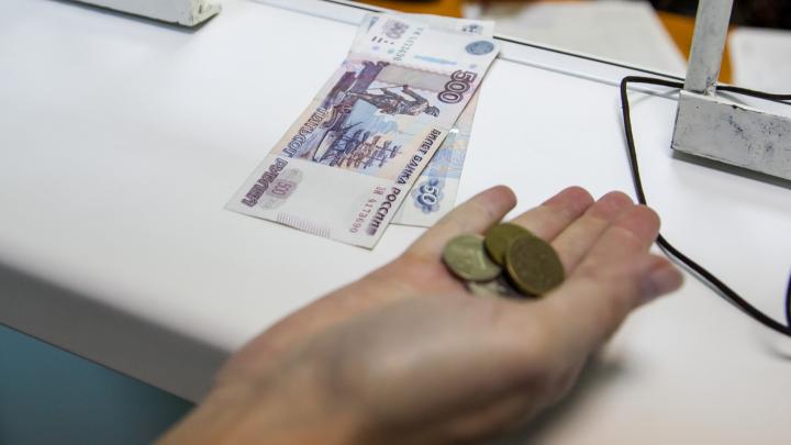 Средняя зарплата — 50 000: статистики опубликовали отчет об уровне жизни в Архангельской области