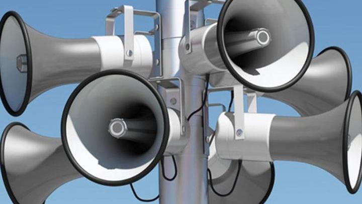 В Курганской области появится система экстренного оповещения населения
