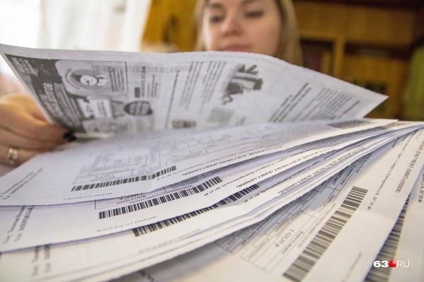 Самарцам разошлют особые платежки