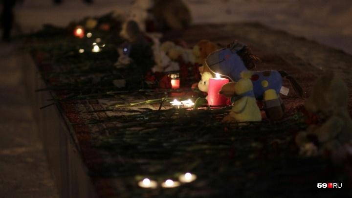 В Перми состоится концерт, посвящённый годовщине трагедии в Кемерово