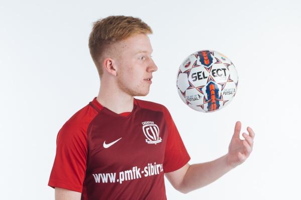 18-летний Данил Самусенко вошёл в сборную России в мае этого года