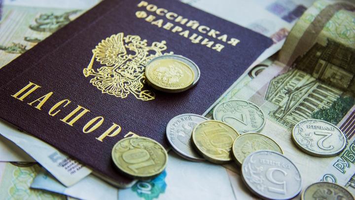 Россияне набрали в банках кредитов на 1,41 триллиона рублей