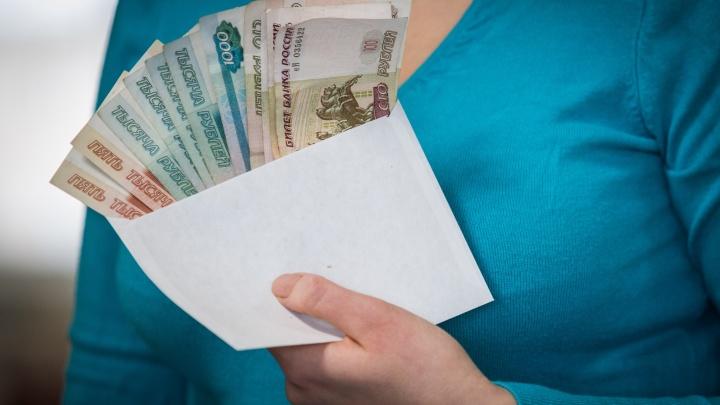Сравните со своей зарплатой: аналитики выяснили, кто больше всех получает