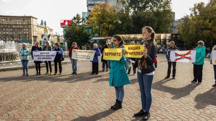 «Верните культуру в Новосибирск!»: воспитанники музыкальной школы на ОбьГЭС вышли на пикет