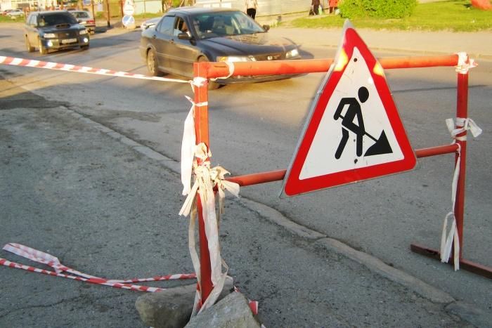 «СИБЭКО» ремонтирует теплотрассу на улице Адриена Лежена