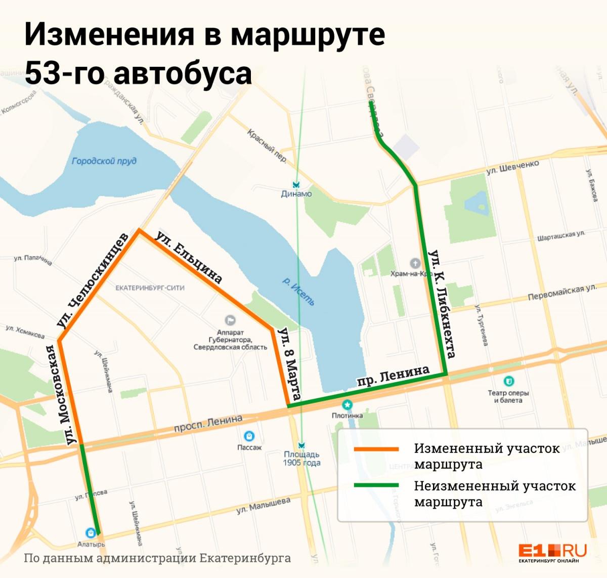 Из-за ремонта Макаровского моста изменили схему движения автобусов №53