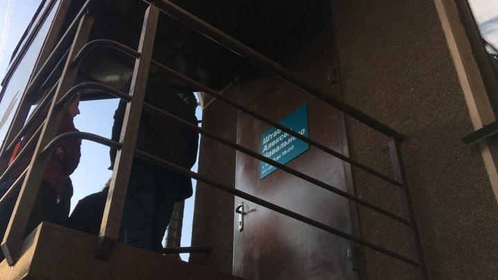 Рассказываем, чем закончились обыски в тюменском штабе Навального