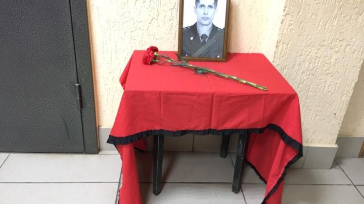 Полицейские поставили в РОВД фото погибшего коллеги
