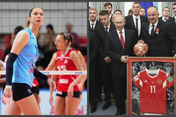 Екатерина Гамова убеждена, что футболисты не должны были получать звания заслуженных мастеров спорта