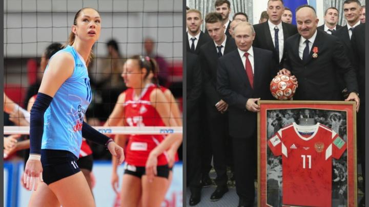 Гамова против футболистов: легенда «Уралочки» осудила вручение сборной России званий мастеров