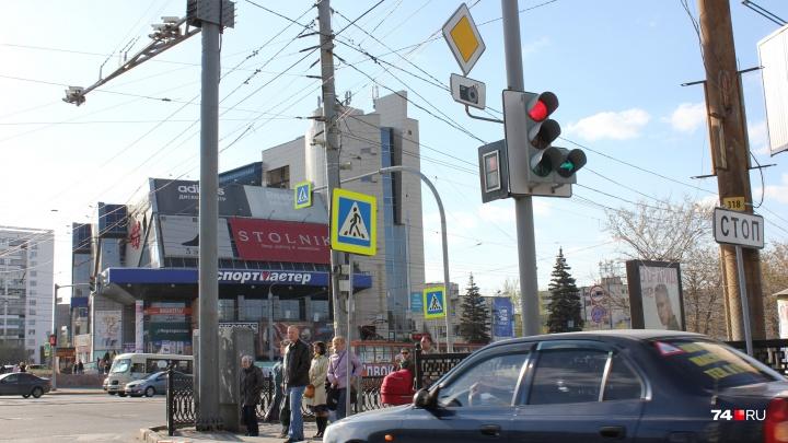 Из-за ремонта дорог светофорам в Челябинске вернут летние настройки