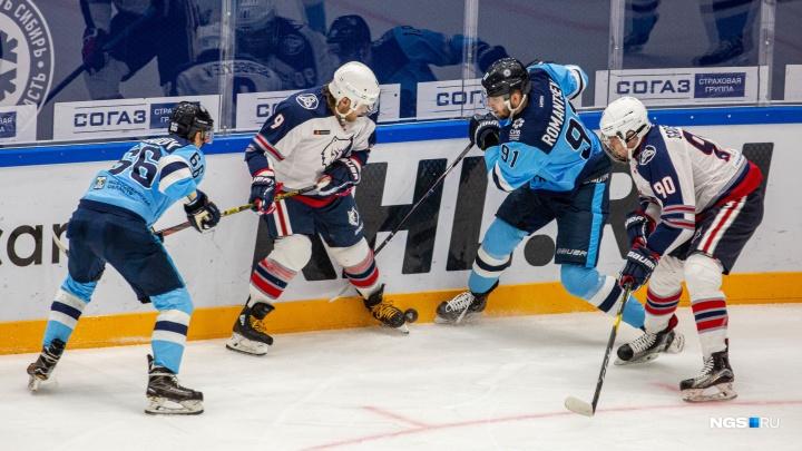 Хоккей: «Сибирь» проиграла «Нефтехимику» в выездном матче