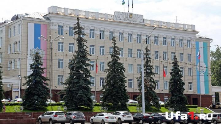 Глава уфимской администрации нашел себе нового заместителя