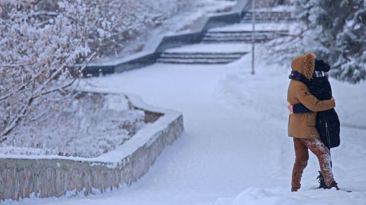 Геомагнитная буря: метеорологи Башкирии дали прогноз на День влюбленных