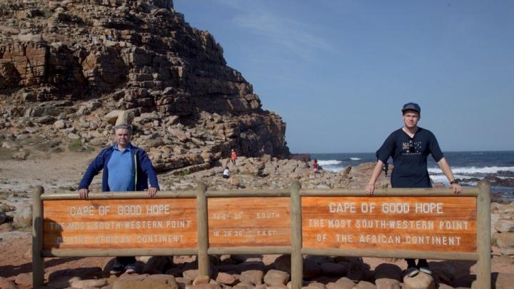 Отец и сын из Красноярска отправились в невероятное путешествие от Кейптауна до островов в Атлантике