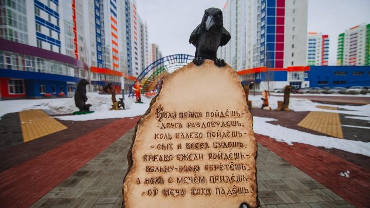 «Подъедь в ТОГИРРО, встретимся на УХМ!» Тест, хорошо ли вы разбираетесь в тюменских аббревиатурах