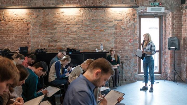 169 площадок во всех городах: рассказываем, где в Прикамье можно написать этнографический диктант