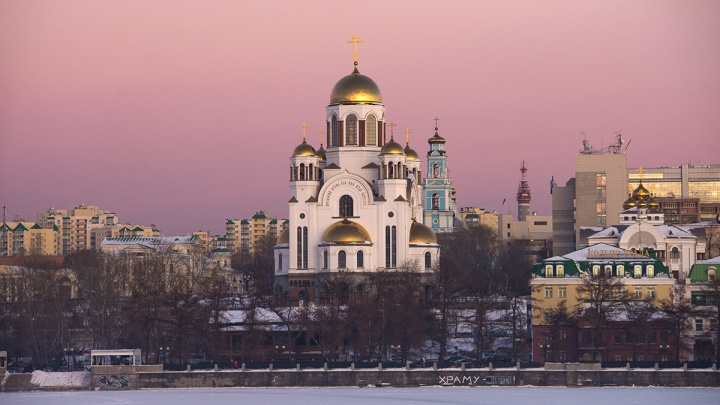 Мэрия Екатеринбурга планирует соединить «Синей линией» места, которые связаны с императорской семьёй